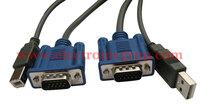 Ver informacion sobre USB KVM CABLE, 1,5mts.